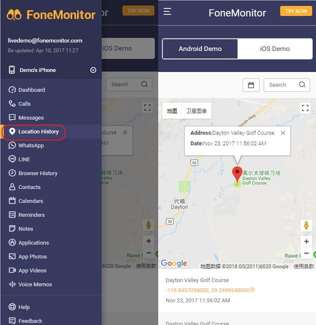FoneMonitor phone track app