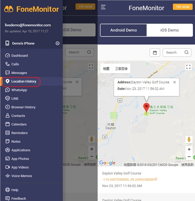 Track the phone location remotely