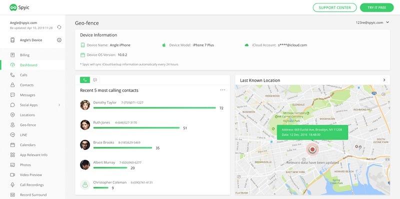 Spyic phone tracking app-4