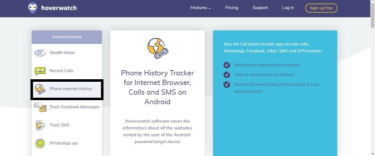 internet-history-tracker-for-android-7