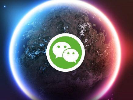 2 Best Ways to Track WeChat History